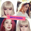 Hair Color Photo