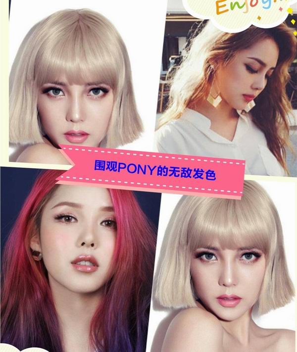 What is the best hair color for you? - Popteen Magazine - Best Hair Color